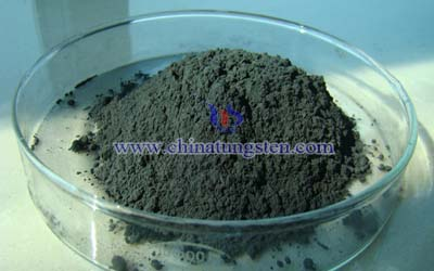 nano tungsten powder photo